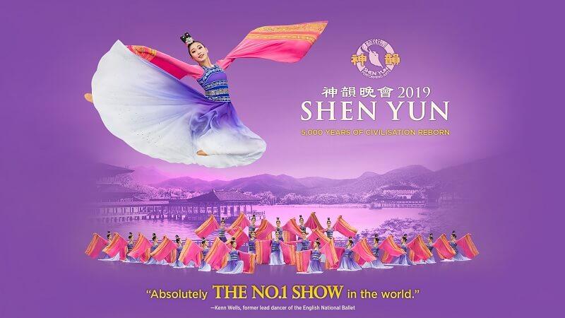 Shen Yun Performing Arts Houston Tickets